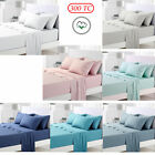 40cm Fitted Wall 300TC Cotton Sateen 4 Pce Sheet Set by Accessorize - QUEEN KING