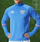 Russia Training Top -  Official adidas Mens Training Wear - All Sizes