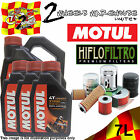 7L MOTUL 7100 5W40 OIL AND HIFLO HF204C FILTER FITS HONDA MOTOR CYCLE LISTED 1