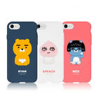 KAKAO FRIENDS Volume Soft Jelly Slim Bumper Case Cover For Apple iPhone 7/7 Plus
