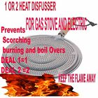 2 &1 Heat Diffuser Gas Electric Stove Difuser Kitchen Cooking Guard