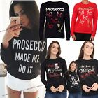 WOMENS LADIES CHRISTMAS GLASS NOVELTY PROSECCO HO HO HO JUMPER SWEATSHIRT TOP