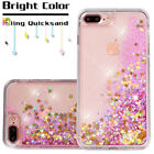 Apple iPhone 8 / 7 Plus Bling Hybrid Liquid Glitter Rubber Protective Case Cover
