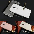 Luxury Aluminum Metal Bumper Case Mirror Cover For Samsung Galaxy J5 2017 J530F