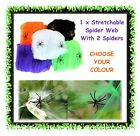 1 x stretchable spider web with 2 spiders - CHOOSE COLOUR - Halloween decoration