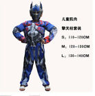 Halloween Kids Transformers Cosplay Muscle Costume+Mask Bumble Bee Optimus Prime - Time Remaining: 4 days 4 hours 45 minutes 57 seconds