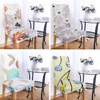 Chair Cover Floral Short Dining Room Wedding Banquet Washable Seat Slipcover AU