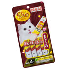 4X 15g Inaba Ciao Churu Purée Lickable Paste Treat Cat Lick Wet Treats Snack