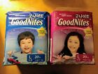 Korean Huggies Goodnites - L/XL with Resealable Sides Pull Ups 20ct