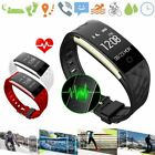 S2 Waterproof Smart Sports Watch Heart Rate Sleep Monitor Bluetooth Wristband US image