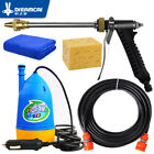 High Pressure 0.95mpa Car Washing Gun Pump Cleaning Machine 12v Portable Pro Set