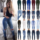Kyпить Womens Stretch Skinny Denim Jeans Slim Jeggings High Waist Pencil Pants Trousers на еВаy.соm
