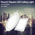 Round/Square Recessed Ceiling Lamp LED Panel Down Lights For Home/Commercial 0B