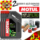 12L MOTUL 5100 15W50 OIL AND HIFLO HF112 TO FIT MOTOR CYCLES / BIKES LISTED 1