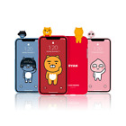 KAKAO FRIENDS Art Jelly Figure Soft Phone Case Cover For Apple iPhone 8/8 Plus