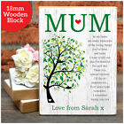 Personalised Poem Wooden Block I Love You Mum Mummy Mothers Day Gifts Birthdays