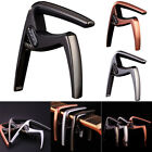 Metal Alloy Electric Acoustic Guitar Quick Change Tune Guitar Capo Gripper Clamp