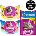 Whiskas Cat Biscuits Temptations Dentabites Treats Bundle in 3 or 15 Packets