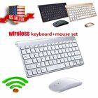 MINI 2.4G Wireless Desktop Keyboard and Mouse Combo Cordless USB Receiver for PC