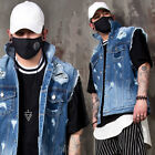 NewStylish Mens Fashion Jacket Outer Outwear Distressed Loose Fit Denim Vest