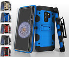 for Samsung Galaxy S9 Plus 965 High Impact Armor Holster Case Cover PryTool