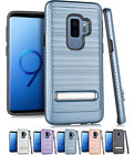 for Samsung Galaxy S9 Plus G965 Brushed Metal Texture Impact Case Cover PryTool