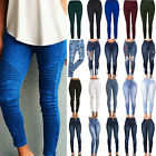 Kyпить Womens Casual Destroyed Ripped Jeans Trousers Stretchy Long Leggings Denim Pants на еВаy.соm