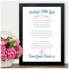 Daddys Little Girl Personalised Keepsake Poem Gifts for Father of the Bride Dad
