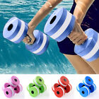 Water Weight Workout Aerobics Dumbbell Aquatic Barbell Fitness Swimming Flowery image
