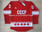 Tretiak CCCP 20 Hockey Jersey RUSSIA Red Ice Hockey Jersey 100 Stitched S 3XL