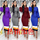 Women Puff Sleeves Colors Patchwork Bodycon Cocktail Party Evening Club Dress