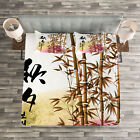 Colorful Quilted Bedspread & Pillow Shams Set, Korean Bamboo Asian Print image