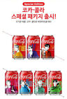 BTS X Coca Cola Limited Special Package 350ml (Only the can) $7.14  on eBay