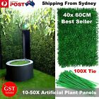 10-50 Artificial Plant Walls Foliage Hedge Garden Grass Ivy Panels Fence Mat Dec