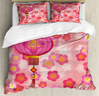 Lantern Duvet Cover Set with Pillow Shams Cherry Blossom New Year Print