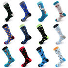 Fashion Men Women Socks Combed Cotton Animal Alien Casual Funny Happy Socks New