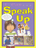 I Can Speak Up by Sarah Levete: New