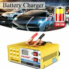 Electric Car Dry&wet Battery Charger Intelligent Pulse Repair Auto 12V/24V LOT