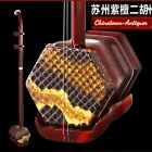 Rosewood Erhu Chinese Violin Fiddle Musical Instrument two-stringed         737