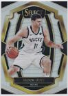 2018-19 Panini Select Silver Prizm You Pick From List