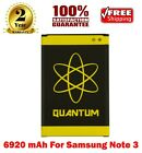 Extra Power Quantum Replacement Battery For Galaxy S4 S5 S6 S7 Edge Note3 Note4