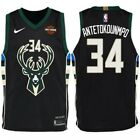 NEW Basketball Jersey MILWAUKEE BUCKS 34 Giannis Antetokounmpo