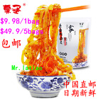 Chinese Food Snacks ShanXiLiangPi???????????280g*5bags????cold Noodle Zsell