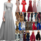 Kyпить Womens Evening Formal Party Ladies Bridesmaid Lace Maxi Dress Prom Ball Gown на еВаy.соm