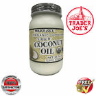 Внешний вид - Trader Joe's @ Organic Virgin Coconut OIl Cold Pressed @ 3x 65g/2.3oz - BEST