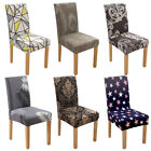 Kyпить 1/4/6 Spandex Polyester Printed Home Dining Stretch Chair Covers Seat Slipcover  на еВаy.соm