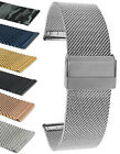 Bandini Stainless Steel Mesh Watch Band Strap, Metal - Many Colors - 8mm to 24mm