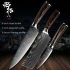 Kitchen Chef's Knife Set Stainless Steel Damascus Pattern Sharp Cleaver GiftKitchen & Steak Knives - 177005