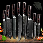 Kyпить Kitchen Chef's Knife Set Stainless Steel Damascus Pattern Sharp Cleaver Gift на еВаy.соm