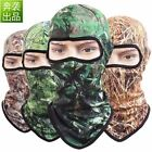 Full Face Mask Camouflage Hood Hunting Tactical Headscarf Winter Cycling Shields